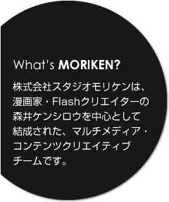 What's MORIKEN